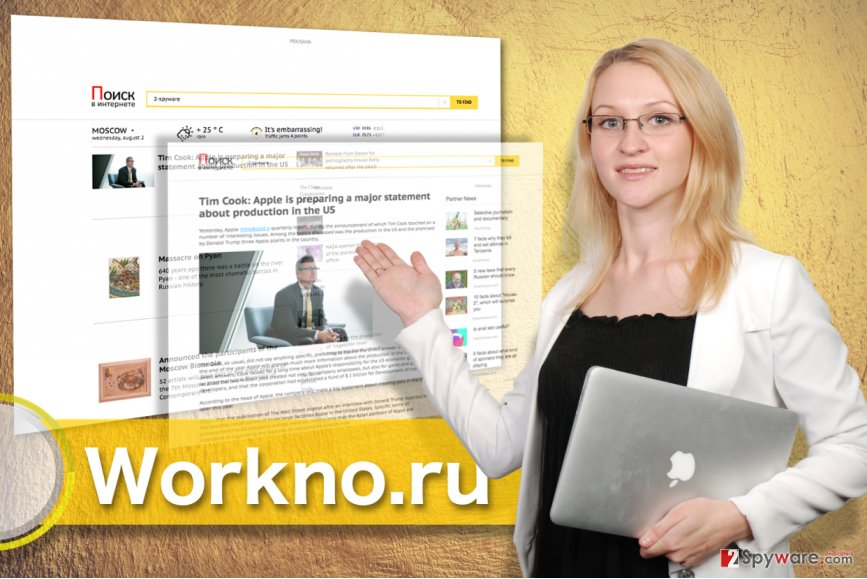 The picture of Workno.ru virus