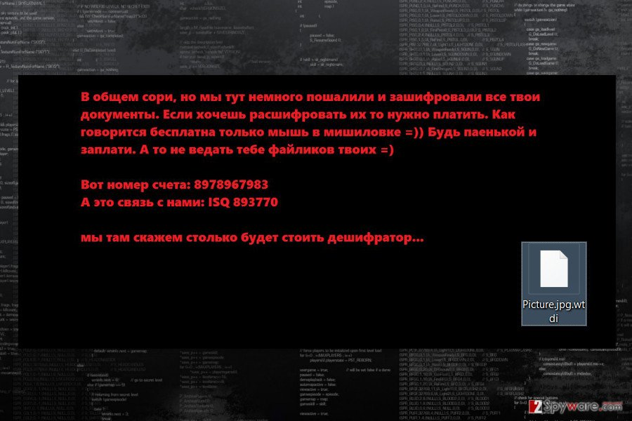 Ransom note by WTDI ransomware virus
