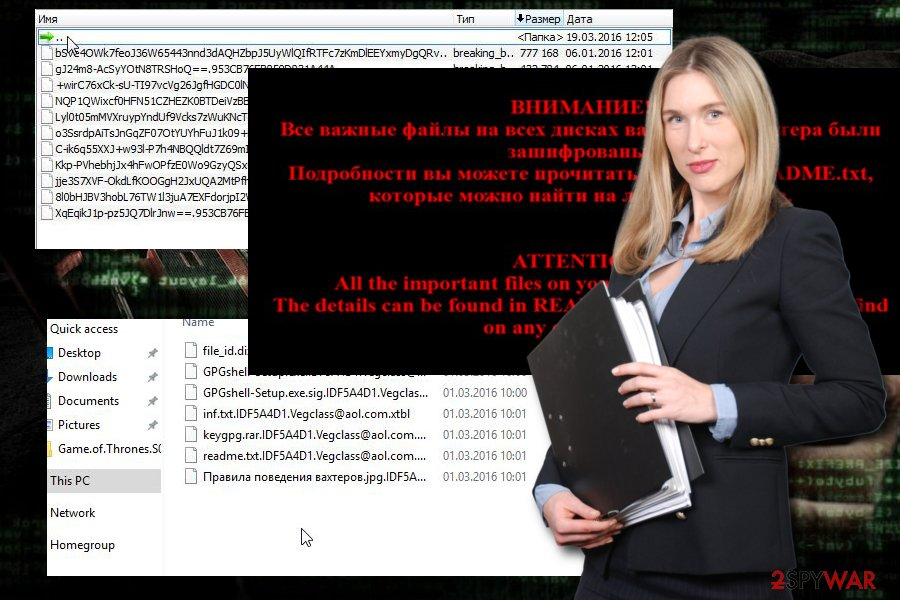 .xtbl malware