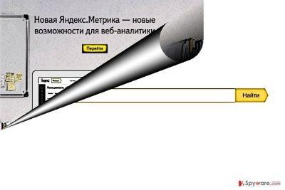 The image displaying ya.ru homepage