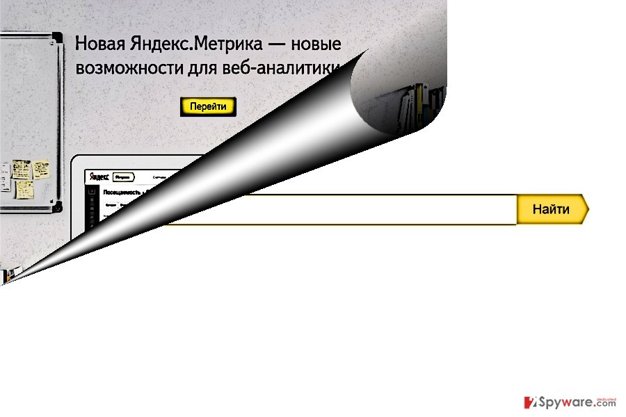 The image displaying ya.ru homepage