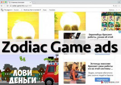 Zodiac Game ads